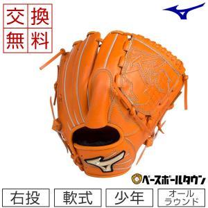 ミズノ グローブ 野球 少年軟式 グローバルエリート RGブランドアンバサダー 前田健太モデル サイズM Cオレンジ 1AJGY18101 ジュニア|bbtown