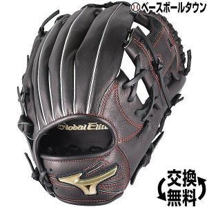 ミズノ グローブ 野球 少年軟式 グローバルエリートRG 坂本モデル サイズS 右投げ 1AJGY20103 ジュニア用|bbtown