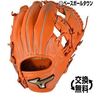 ミズノ グローブ 野球 少年軟式 グローバルエリートRG 坂本モデル サイズL 右投げ 1AJGY20123 ジュニア用|bbtown