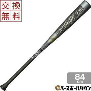 ビヨンドマックス ギガキング 野球 バット 軟式 一般用 ミズノ FRP 84cm 730g トップバランス 1CJBR14084 M号球対応|bbtown