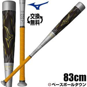 ビヨンドマックス ギガキング 野球 バット 軟式 一般 ミズノ コンポジット 83cm 710g平均 ミドルバランス シルバー 1CJBR14483 2019 展示会限定品 bbtown