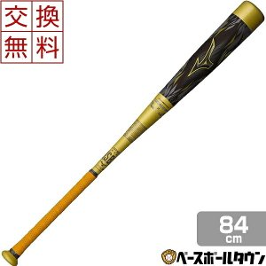 ビヨンドマックス ギガキング 野球 バット 軟式 一般 ミズノ コンポジット 84cm 730g平均 ミドルバランス ゴールド 1CJBR14484 2019 展示会限定品 bbtown
