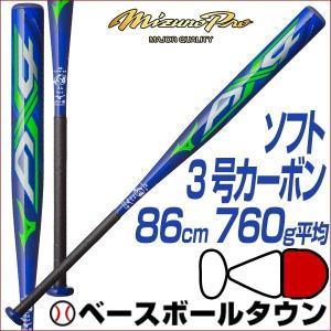 ミズノプロ AX4 ソフトボール 3号ゴムボール用 FRP製バット 86cm 760g平均 トップバランス 1CJFS30786-1427 ラッピング不可|bbtown