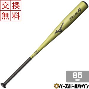 ミズノ バット 野球 軟式金属 セレクトナイン 85cm 710g平均 トップバランス 1CJMR13785 最速発売2019年NEWモデル 一般用 セレクト9|bbtown