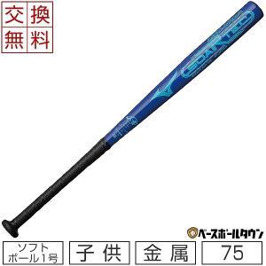 ミズノ ソフトボール金属バット ソアテック 1...の関連商品7