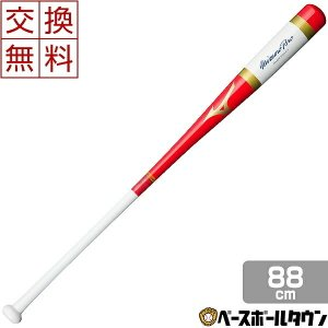 ミズノプロ ノックバット 野球 木製MPノック 88cm 570g平均 1CJWK13188 あすつ...