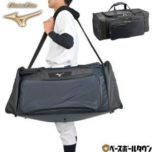 ミズノ バッグ 野球 グローバルエリート GE用具ケース 約110L 鞄 1FJC8010 0630p10_bag|bbtown
