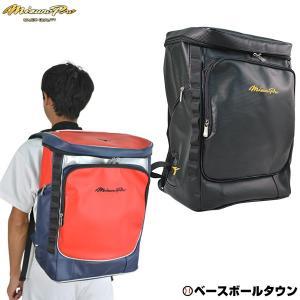 ミズノプロ 野球 バックパック 約35L 1FJD9904 LP 限定モデル かばん 部活 通学 合...