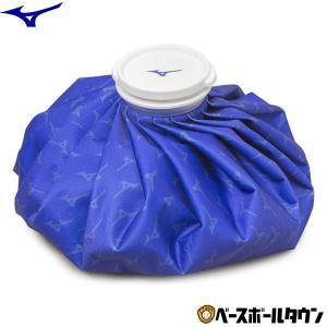 ミズノ アイシングバッグ Mサイズ 直径約23cm 1GJYA22600 野球 スポーツ 氷のう