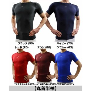 SSK フィットアンダーシャツ 野球 丸首 ハイネック 半袖  7分袖 一般用 限定 BU1516 男性  メンズ メール便可|bbtown|03