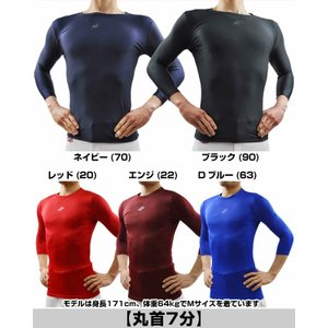 SSK フィットアンダーシャツ 野球 丸首 ハイネック 半袖  7分袖 一般用 限定 BU1516 男性  メンズ メール便可|bbtown|05