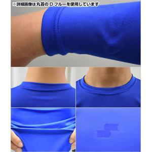 SSK フィットアンダーシャツ 野球 丸首 ハイネック 半袖  7分袖 一般用 限定 BU1516 男性  メンズ メール便可|bbtown|06