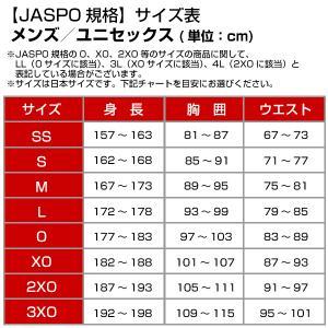 SSK フィットアンダーシャツ 野球 丸首 ハイネック 半袖  7分袖 一般用 限定 BU1516 男性  メンズ メール便可|bbtown|07