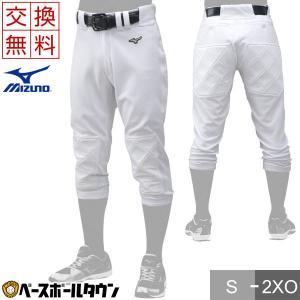 野球 ユニフォームパンツ 2019 ミズノ mizuno 練習着パンツ ヒザ・ヒップ衝撃吸収パッド付き ガチパンツ|bbtown