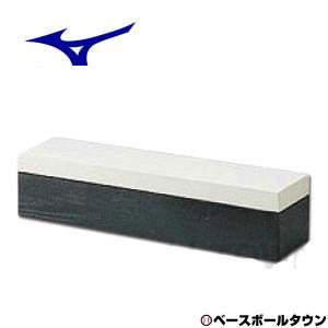 ミズノ ピッチャープレート 野球 公式規格品 2AR247 メンズ|野球用品ベースボールタウン
