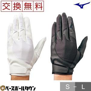 ミズノプロ 守備用手袋 野球 守備片手用 高校野球ルール対応モデル 2EG154 2EG155 メンズ|bbtown