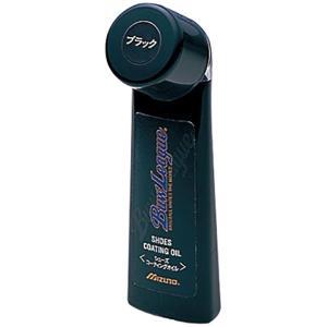 ミズノ メンテナンス用品 野球 シューズコーティングオイル ブラック 2ZK453|bbtown