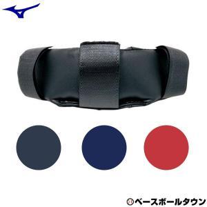 全品送料無料 ミズノ キャッチャー用品 野球 取り替え用マスクパッド(上側) 2ZQ346