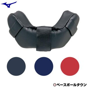 全品送料無料 ミズノ キャッチャー用品 野球 取り替え用マスクパッド(下側) 2ZQ347