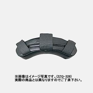 ミズノ 審判用 取り替え用マスクパッド(上側) 野球 2ZQ350 メンズ|bbtown