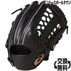 アシックス 野球 グローブ 軟式 DIVE ダイブ 外野手用 サイズ11 右投げ ブラック×ブラック 3121A134 野球 一般|bbtown