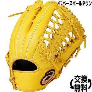 アシックス 野球 グローブ 軟式 DIVE ダイブ 外野手用 サイズ11 右投げ ブラウンゴールド 3121A134 野球 一般|bbtown