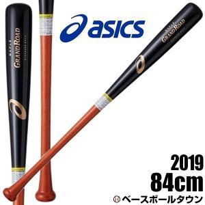 アシックス バット 野球 軟式木製 一般用 グランドロード 84cm 770g平均 田中選手モデル 3121A264 2019年モデル|bbtown