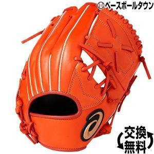 アシックス 野球 グローブ 少年軟式 DIVE ダイブ オールラウンド サイズ中 右投げ Rオレンジ 3121A026 野球 ジュニア用|bbtown