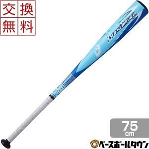 バーストインパクトLW 少年用 野球 バット 軟式 アシックス 金属 ミドルバランス 75cm 520g平均 3124A029 ジュニア用|bbtown