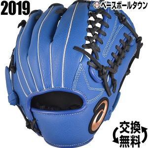 アシックス 野球 グローブ 少年軟式 ネオリバイブ オールポジション サイズ小 右投げ Tブルー×ブラック 3124A054 2019年NEWモデル ジュニア|bbtown