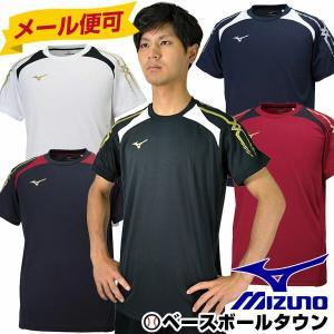 ミズノ Tシャツ 半袖 吸汗速乾素材 32JA8010 メール便可|bbtown