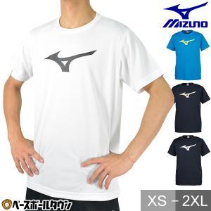 ミズノ Tシャツ 半袖 ビッグロゴ 吸汗速乾 32JA8155 一般用 大人サイズ メール便可|bbtown