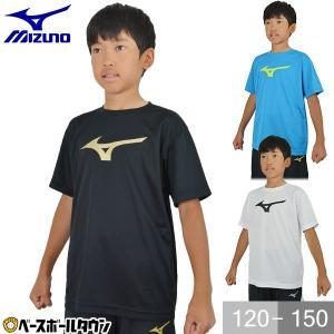 ミズノ Tシャツ ジュニア 半袖 ビッグロゴ 吸汗速乾 32JA8155J こども用 メール便可|bbtown