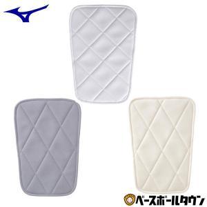ミズノ パッド 野球 縫付パッド ニーパッド(小) ひざパッド メール便可 1枚入り 52ZB0025