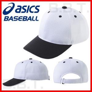 アシックス 練習帽 野球 サマーキャップ 角丸型 共地アジャスタータイプ BAC029 野球帽 取寄|bbtown