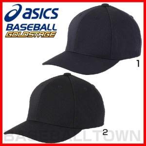 アシックス キャップ 野球 ゴールドステージ ゲームキャップ 取寄 メンズ|bbtown