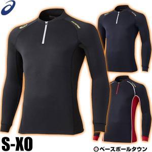 アシックス ウエア 長袖 野球 ゴールドステージ ブレードサーモシャツ 一般用 ストレッチ素材 BAD200|bbtown