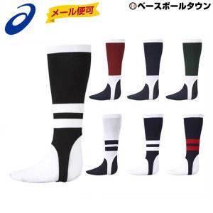 一般用 メール便可 ストッキング 野球 アシックス レギュラー 一般用 BAE015 取寄|bbtown