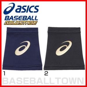 アシックス リストバンド 野球 ゴールドステージ ストレッチリストバンド ショート 両手 BAQ506 取寄 メンズ メール便可|bbtown