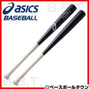 年中無休出荷 野球 バット 硬式 一般用 木製 アシックス スターフォース 合竹 84cm/85cm 900g平均 2018 BB2512 P90|bbtown