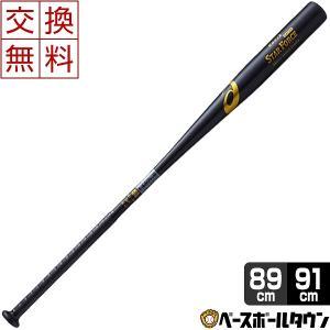 アシックス ノックバット 金属 野球 スターフォース 89cm・580g平均 91cm・590g平均|bbtown