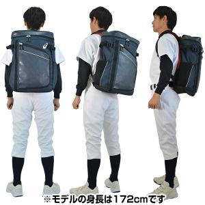 アシックス バックパック 野球 リュックサック バッグ 約30L 部活 合宿 林間学校 BEA365|bbtown|02