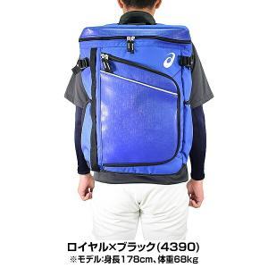 アシックス バックパック 野球 リュックサック バッグ 約30L 部活 合宿 林間学校 BEA365|bbtown|03
