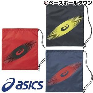 シューズケース 野球 アシックス ランドリーバッグ マルチ袋やシューズ袋としても BEA463 asics 体育着入れ 体操着入れ ランドリー袋 メール便可|bbtown