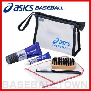 アシックス スパイクメンテナンス 野球・ソフトボール スパイクシュ−ズケアセット シューズメンテナンス メンズ|bbtown
