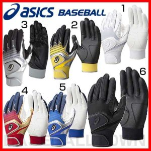 メール便可 バッティンググローブ 野球 アシックス バッティング用手袋 両手用 高校野球対応カラー有 バッティング手袋 取寄 BEG261メンズ|bbtown