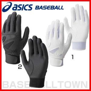 バッティンググローブ 野球 アシックス バッティング用手袋 両手用 3双組 3組セット 高校野球対応カラー有 バッティング手袋 BEG262メンズ|bbtown