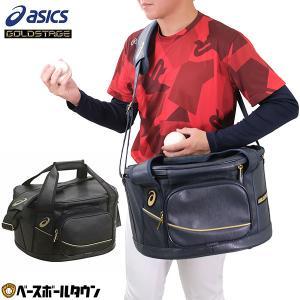 アシックス ボールケース 野球 ゴールドステージ ボールケース 取寄  メンズ|bbtown