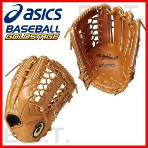 グローブ 硬式用 野球 アシックス ゴールドステージ スピードアクセル 外野手用 右投用 ライトブラウン 一般用 BGHFFW-27 グラブ袋プレゼント|bbtown