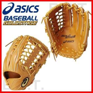 グローブ 硬式用 野球 アシックス ゴールドステージ スピードアクセル 外野手用 右投用 ライトブラウン 一般用 BGHFLV-27 グラブ袋プレゼント|bbtown